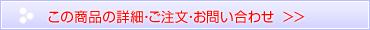 無煙くんMUEN STARMUEN STAR-100詳細ページへ