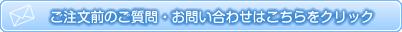 ナノカーボン電気無煙ロースターMA2100MA2100へのお問い合わせ